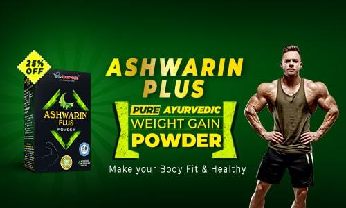 Ashwarin Plus
