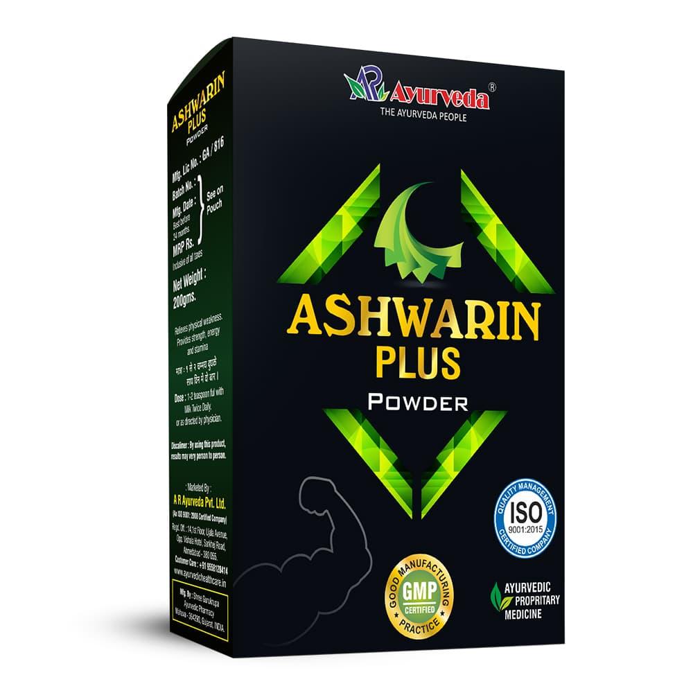 Ashwarin Plus powder- ayurvedic weight gain powder
